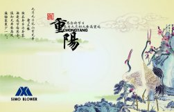 The legend of the double ninth festival