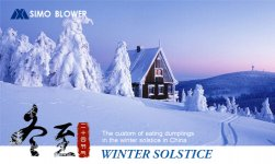 Winter solstice, as important as Spring Festival