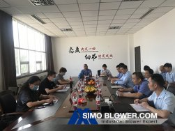 The first meeting of the three major management systems review was held in SIMO Blower