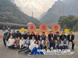 Mountain Yuntai Group Tour of SIMO Blower