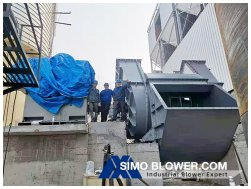 SIMO Blower completes the on-site independent installation of large centrifugal fan