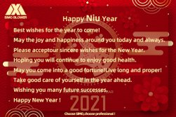 SIMO Blower wishes you a Happy Niu Year!